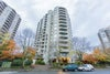 205 1135 QUAYSIDE DRIVE - Quay Apartment/Condo for sale, 2 Bedrooms (R2142112) #1